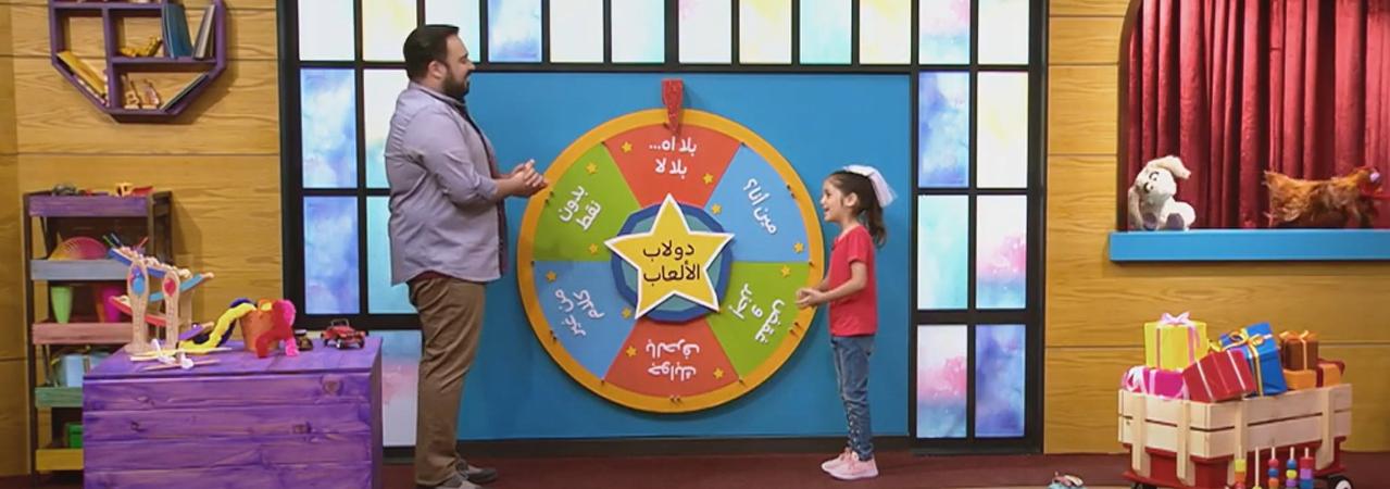 Doctor Saeed: Variety Show Hero