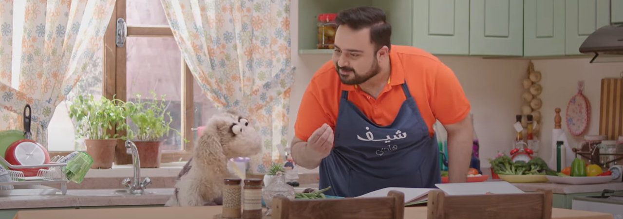 Hadi's Cooking Class Hero